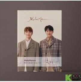 Melomance Mini Album Vol. 6...