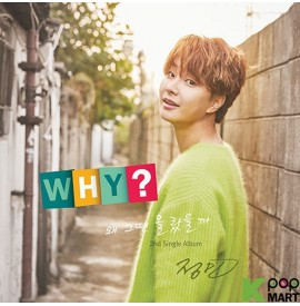 JEONG MIN Single Album Vol....