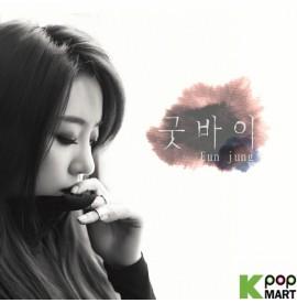 Elsie (Eun Jung T-ara) -...