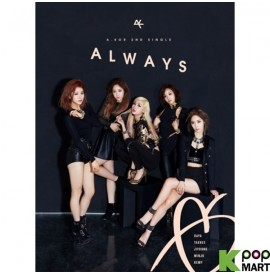 A.Kor Single Album Vol. 2 -...