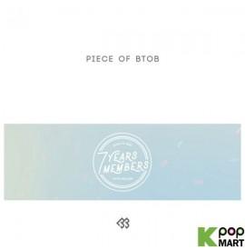 BTOB - PIECE OF BTOB (7 DISC)