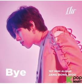 Jang Dong Woo (Infinite)...