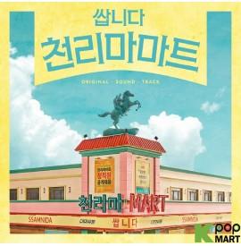 Pegasus Market OST (tvN TV...