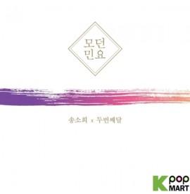 Song So Hee x 2nd Moon -...