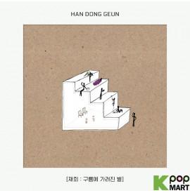 Han Dong Geun EP Album - 재회...