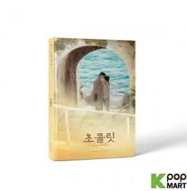 Chocolate OST (JTBC Drama)...