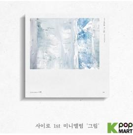 415 Mini Album Vol. 1 - 그림...