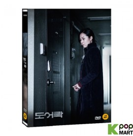 Door Lock DVD (Korea Version)