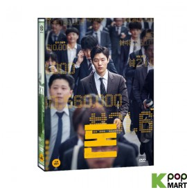 Money DVD (Korea Version)