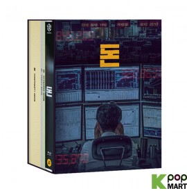 Money BLU-RAY (Korea Version)