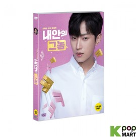 The Dude In Me DVD (Korea...