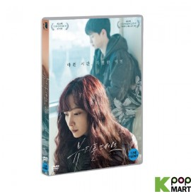 Beautiful Days DVD (Korea...
