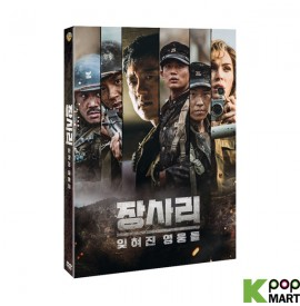 The Battle of Jangsari DVD...