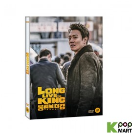Long Live The King DVD...