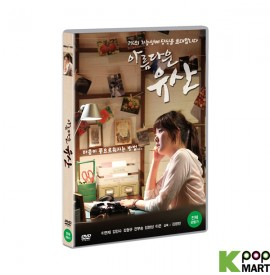 Beautiful Legacy DVD (Korea...