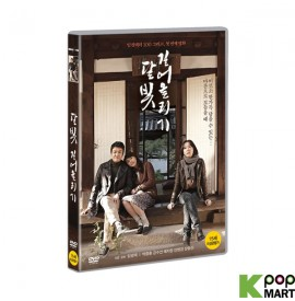 Hanji DVD (Korea Version)