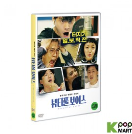 Beautiful Voice DVD (Korea...