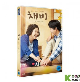 The Preparation DVD (Korea...