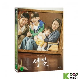 Birthday DVD (Korea Version)
