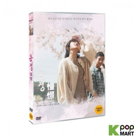 Longing DVD (Korea Version)