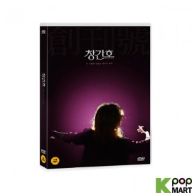 The First Issue DVD (Korea...