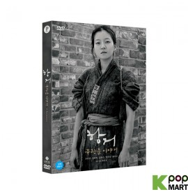 A Resistance DVD (Korea...