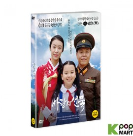 The Gift Of Love DVD (Korea...