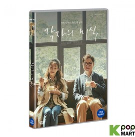 Beautiful Food DVD (Korea...