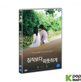 Warm After All DVD (Korea...
