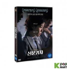 The Journalist  DVD (Japan...