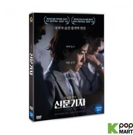 The Journalist  DVD (Japan...