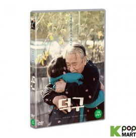 Stand By Me DVD (Korea...
