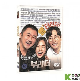 The Bros DVD (Korea Version)