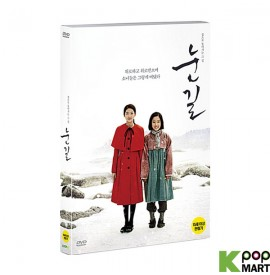Snowy Road DVD (Korea Version)
