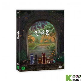 Underdog DVD (Korea Version)