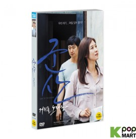 Ode to the Goose DVD (Korea...