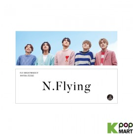 N.Flying - [FLY HIGH] SLOGAN