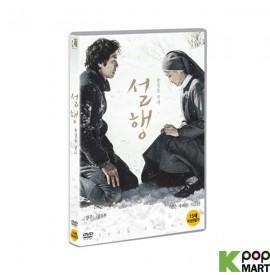 Snow Paths DVD (Korea Version)