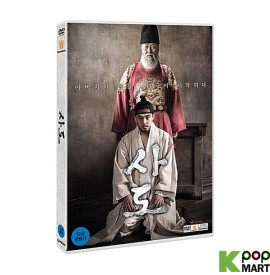 The Throne DVD (Korea Version)