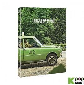 A Taxi Driver DVD (Korea...