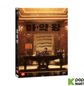 THE DRUG KING DVD (Korea...