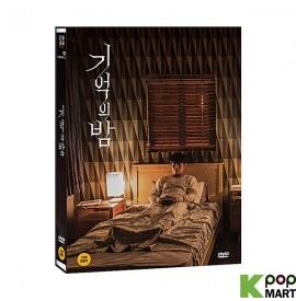 Forgotten DVD (Korea Version)