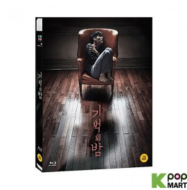 Forgotten BLU-RAY (Korea...
