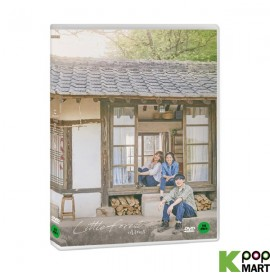 Little Forest DVD (Korea...