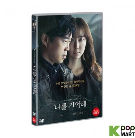 Marionette DVD (Korea Version)