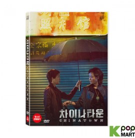 Coinlocker Girl DVD (Korea...