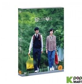 Mothers DVD (Korea Version)