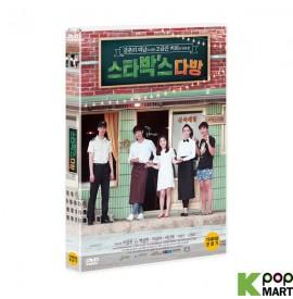 Bittersweet Brew DVD (Korea...
