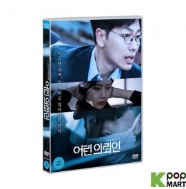 My First Client DVD (Korea...