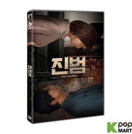 The Culprit DVD (Korea...